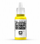 Model Color - Deep Yellow (014)