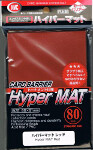 KMC Sleeves: HYPER MAT Red (80)