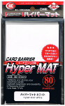 KMC Sleeves: HYPER MAT White (80)