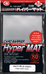 KMC Sleeves: HYPER MAT Clear (80)