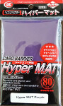 KMC Sleeves: HYPER MAT Purple (80)