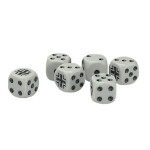 Tanks Dice Set: German