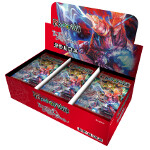 FOW Reiya Cluster 3rd Set - The Time Spinning Witch Booster Box