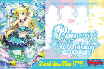 CFV Extra Booster 05: Primary Melody Extra Booster Box