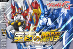 CFV G Extra Booster Pack Vol. 1: Cosmic Roar (Japanese)