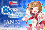 CFV Extra Booster 11: Crystal Melody Extra Booster Box